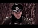 СИЛЬНЫЙ ВОЕННЫЙ ФИЛЬМ ФРИЦ 2017 ! Фильмы про Войну ! Фильмы 1941 45 !