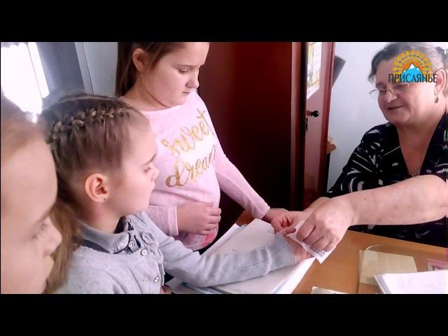 Поздравления с 85 летием газеты Присаянье от учащихся АСОШ №2