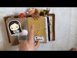 Mystics Little Gifts Travelers Notebook Fall Flip Through