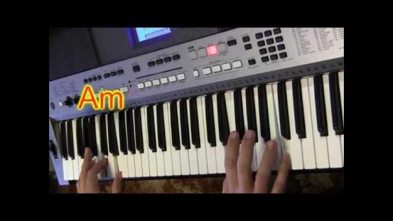 Мираж - Музыка нас связала (соло) on Yamaha PSR E443