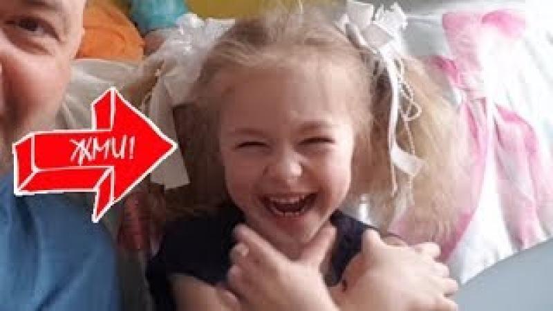 Анекдоты СУПЕР ВЫПУСК Детские анекдоты для детей Такой подачи вы еще не видели! Видео для детей Женя