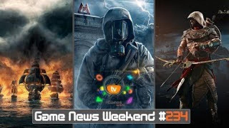 Игровые новости недели от XGames GameTv на GameZonaPSTv с (11 по 18.февраля.2018)