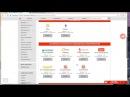 Инструкция по приобретению купонов на покупку AutoUnit Регистрация кошелька