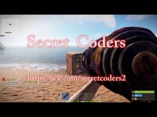 Чит на Rust   Макросы   Приватные читы на игры   SecretCoders