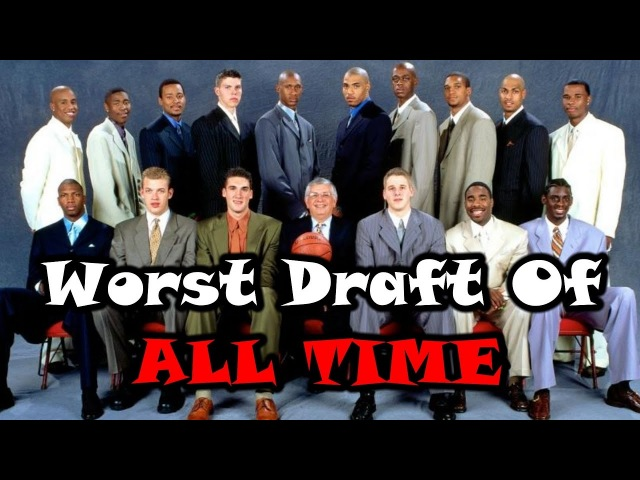 Meet The 2000 NBA Draft Class: The WORST Draft In History!