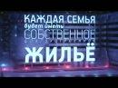 Единая Россия. Обещания 2002 года.