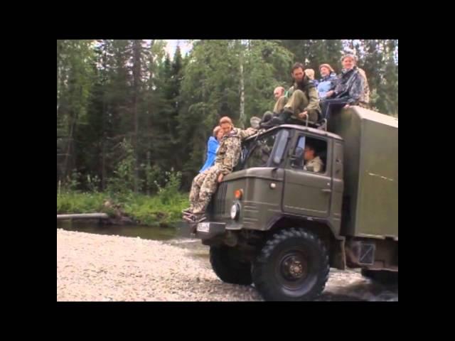 Знакомство с загадочным народом манси, Свердловская область