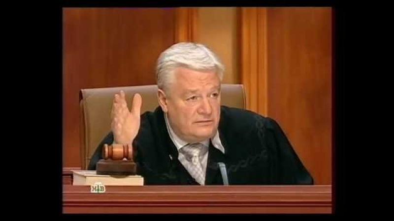 Суд присяжных Пламя мести 2 часть avi