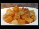 ОЧЕНЬ ВКУСНАЯ ТЫКВА ЗАПЕЧЕННАЯ С ЯБЛОКАМИ Простой но оочень вкусный рецепт приготовления тыквы