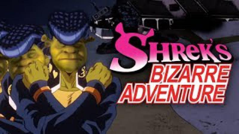 Shreks Bizarre Adventure Great Stars