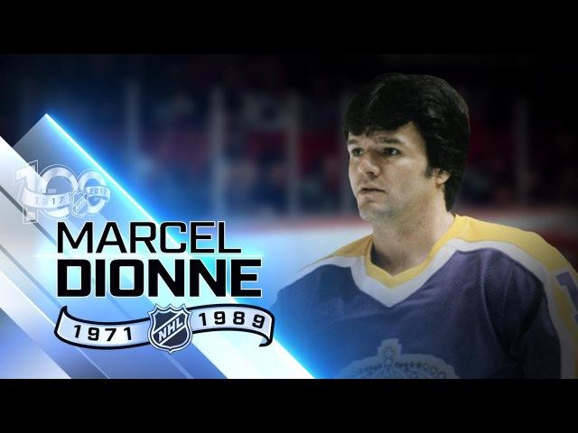 Легенды НХЛ - Марсель Дионн!