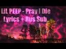 LiL PEEP - Pray I Die (Prod. NEDARB NAGROM) [Lyrics] [Rus Sub]