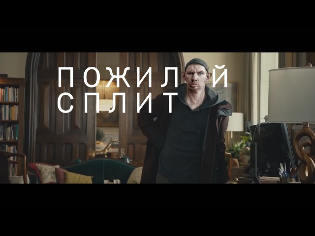 Пожилой Сплит-Трейлер | by GLADIATORPWNZ