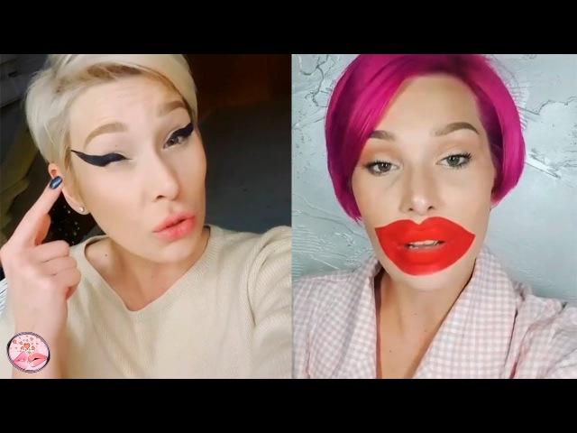 Не верьте женщине в Instagram! Или стрелки на глазах и контурок на губах.