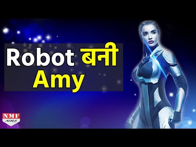 First Look: Film Robot '2.0' के लिए Amy Jackson बनी Robot