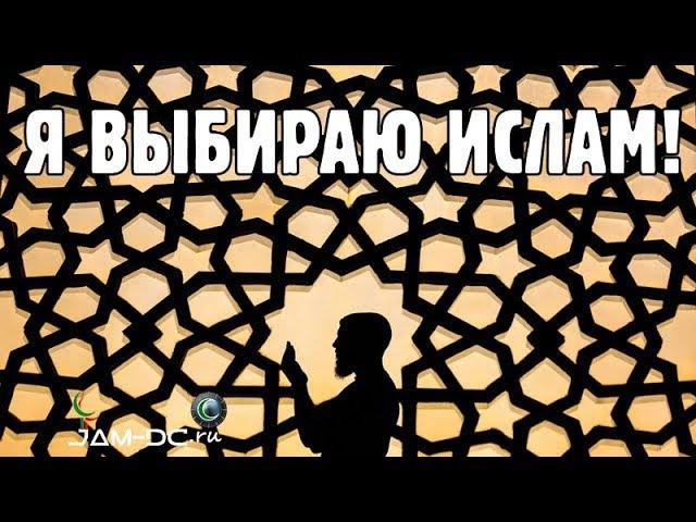 От ненависти к Мусульманам до принятия Ислама ☪️ - брат Ибрахим Киллингтон