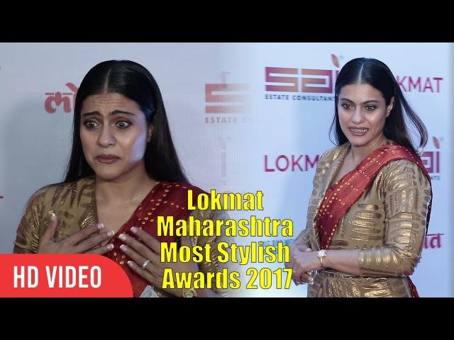 Gorgeous Kajol Devgn At Lokmat Maharashtra Most Stylish Awards 2017 | Viralbollywood