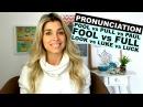 Minimal Pairs u and ʊ Sounds Pronunciation English