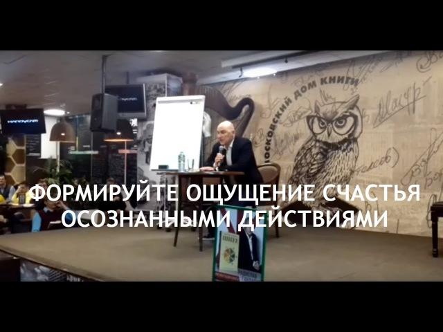Радислав Гандапас о главных переменах ближайшего десятилетия