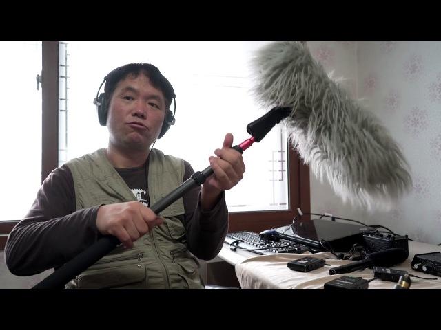 중국산 카본 붐폴 Andoer MK-3000 리뷰