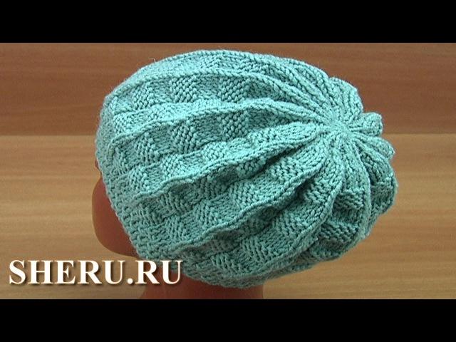 Красивый 3D узор в шапочке Урок 250