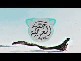 Biz - Qarabag ( Cricced Remix ) / Azeri Bass Music