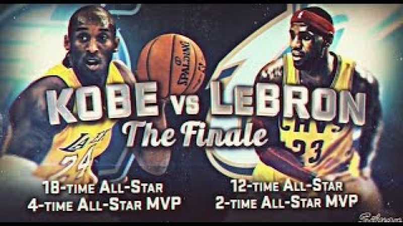 Kobe and LeBrons Final Match Up Respect