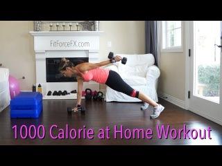 1000 Calorie At Home Workout: Burn 1000 Calories Challenge! Killer Mash Up 8 #burnfat #homeworkout