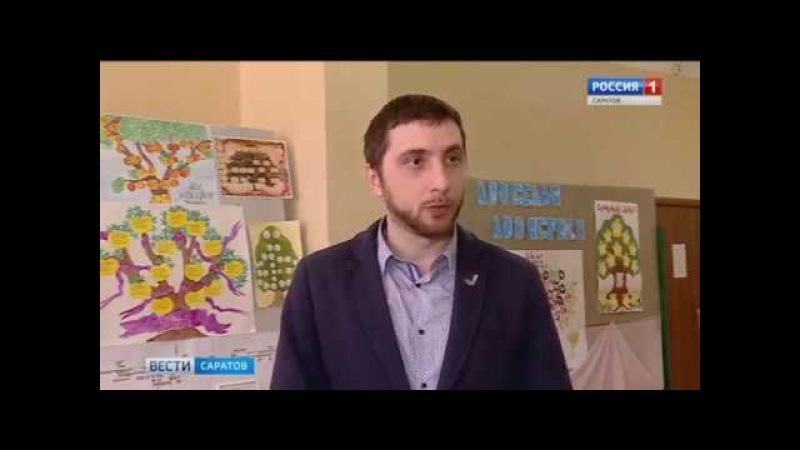 В Саратове прошла акция ОНФ «Моя семья – мои истоки»