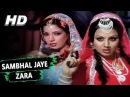 Sambhal Jaye Zara Lata Mangeshkar, Usha Mangeshkar Parvarish Songs Shabana Azmi, Neetu Singh