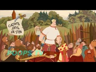 RYTP - Поповъ Алёший   Алёша Попович