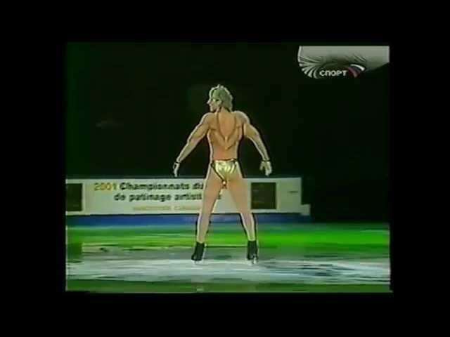 Evgeni Plushenko WC 2001 Ex Sex Bomb