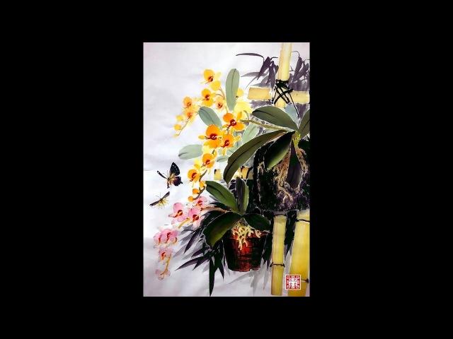 國畫花鳥示範--蝴蝶蘭-國畫山水影音教學園區-林振彪 -Chinese Art Painting