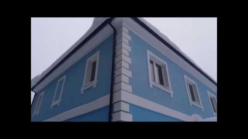 Фасады частного дома утеплёны минеральной ватой материалами и по технологии Ceresit смотреть онлайн без регистрации