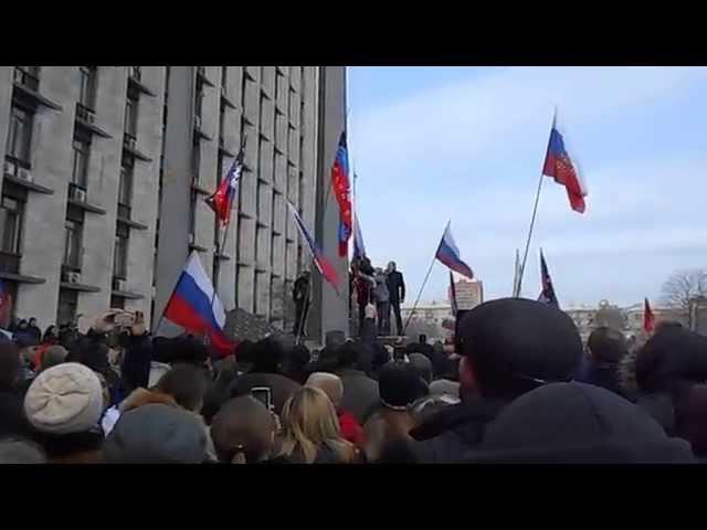 2014. 03. 01. 13 11 48 Донецк. Поднятие российского флага.