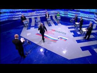 Грудинин со скандалом покинул студию и отказался от дебатов на Первом Канале!