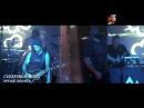 Северный Флот - Время любить - LIVE 27.10.17 М2 Тула