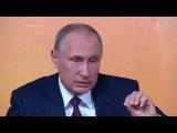 Владимир Путин оповышении пенсионного возраста: «Это недолжно быть шоковым, разовым решением». Фрагмент Большой пресс-конференции от14.1