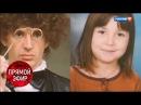 У Александра Абдулова нашлась внебрачная дочь Андрей Малахов. Прямой эфир от 20.03.18