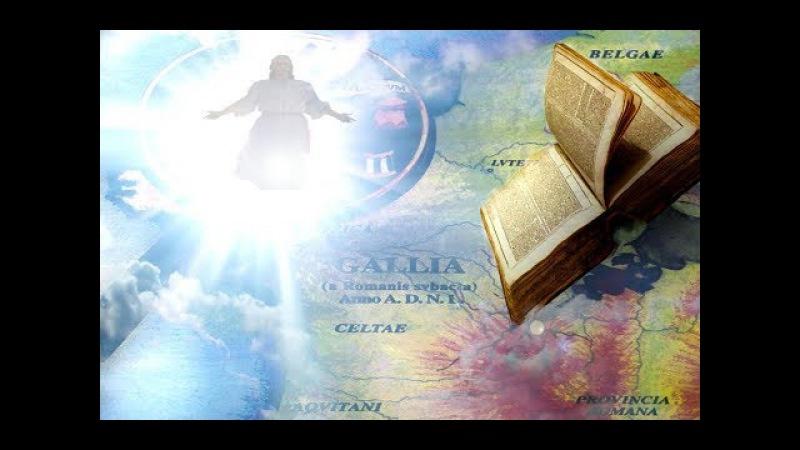 Где родился, жил и проповедовал Христос Иисус из Назарета Иса Иешуа Господь Вла ...