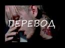 Lil Peep Let Me Bleed