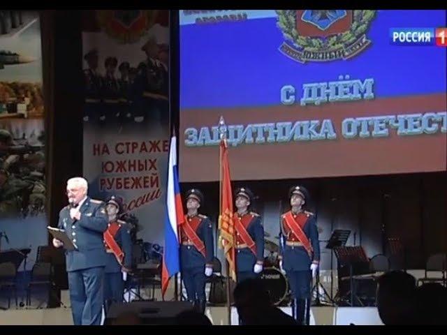 В Ростове ветеранов и военнослужащих ЮВО поздравили с Днём защитника Отечества