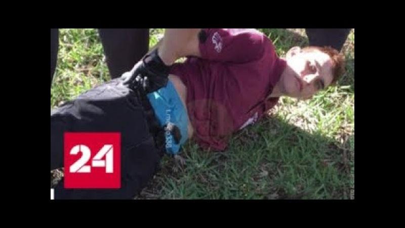 Кровавая бойня в американской школе: свидетелем трагедии стала дочь российского борца - Россия 24