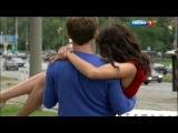Мир для двоих. Часть 2 (2013) @ Русские сериалы