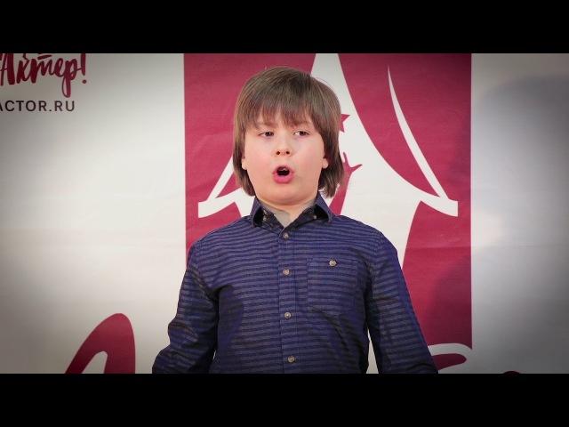 VI ежегодный конкурс ПроРОК Лука Сыромятников Легион Волшебник