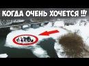 Последний лёд на реке РЫБАЛКА на ЖЕРЛИЦЫ в МАРТЕ и СУПЕР КЛЁВ