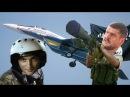 Зачем клон Кадырова украинского летчика сбил