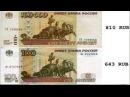 Коды валют 643 и 810 это коды стран РФ и СССР Что такое бон Геральдика Банковские
