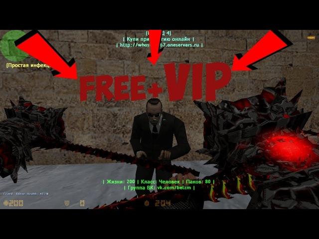 [ZM] Белорусский АПОКАЛИПСИС [FREE VIP]ХУК РЕБЯТА БЕСПЛАТНО :D 12