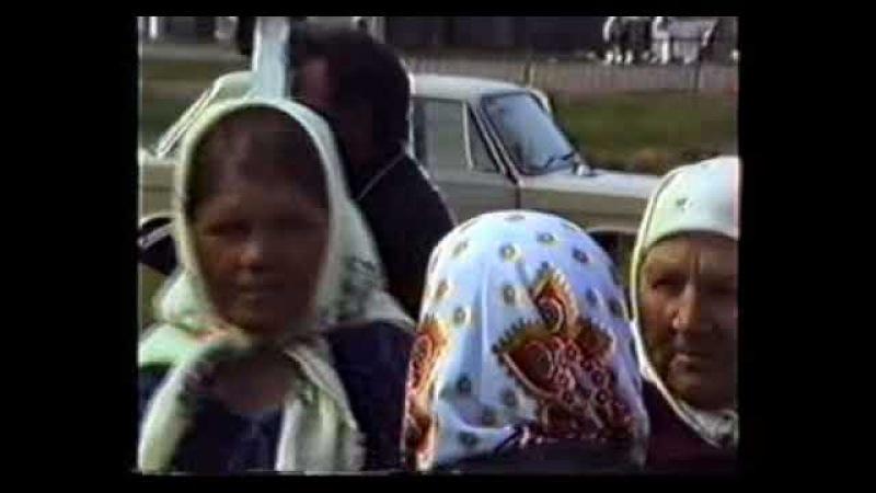 Первая церковная служба 20 июня 1992 года после закрытия храма